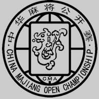 China Majiang Championship and Forum