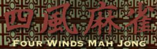 Four Winds mahjong computer game